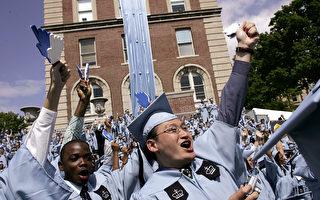 不满ICE新规 纽约高校表态帮助国际学生