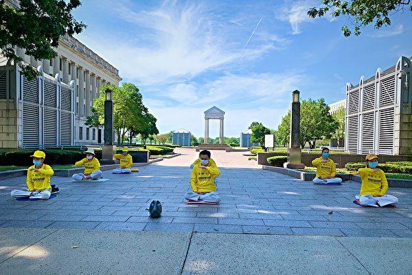 反迫害21周年 新泽西法轮功学员州议会前炼功