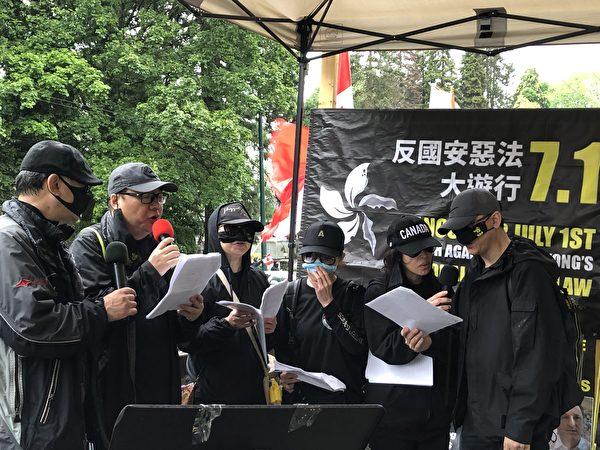 圖:溫哥華逾千人遊行集會,表達對香港手足的聲援,對中共暴政的抵制決心。(邱晨/大紀元)
