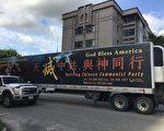楊威:中共成最大威脅 美國需強力反擊