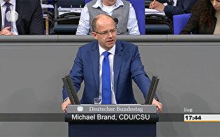 德国国会人权委员会主席:自由必胜