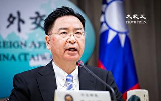 台灣外交突破 將與索馬利蘭互設代表處
