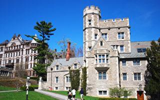 普林斯顿大学宣布秋季开学计划 学费有折扣