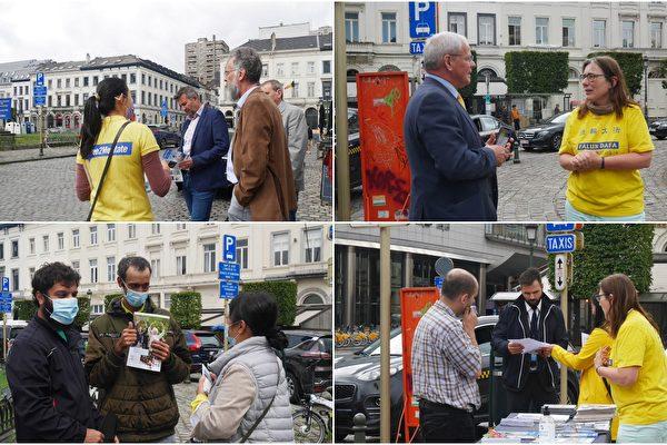 法轮功学员21年反迫害 比利时政要支持
