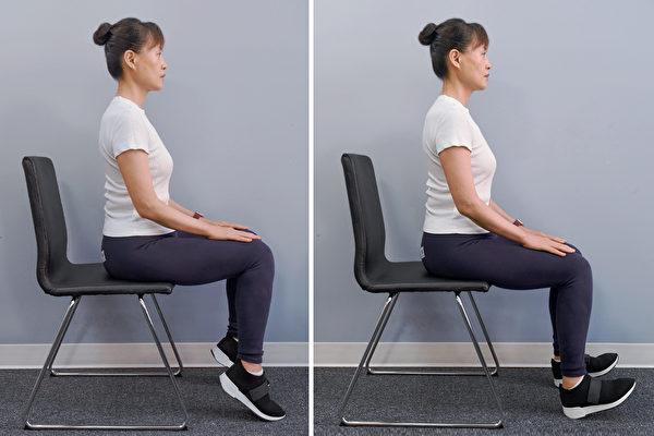坐着踮脚尖的方法。(健康1+1/大纪元)