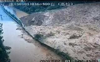 【现场视频】重庆綦万泥石流 阻塞高速