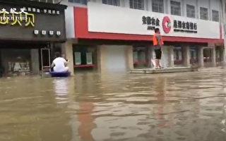 【一线采访】巢湖泄洪 滁河炸堤 商家遭殃