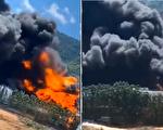 2020年7月12日,福建龍巖卓越新能源公司(煉油廠)起火,導致2傷2失蹤。(視頻截圖合成)