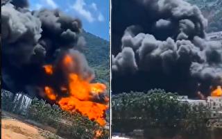 7月12日,福建龙岩卓越新能源公司(炼油厂)起火,导致2伤2失踪。(视频截图合成)