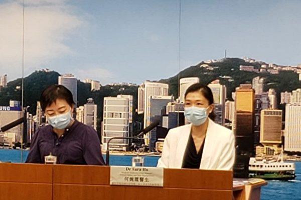 香港新增38宗中共病毒確診個案