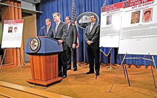 沈舟:FBI局长揭示中共的全面冷战渗透
