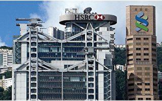 路透社:跨國銀行擴大對香港政治審查