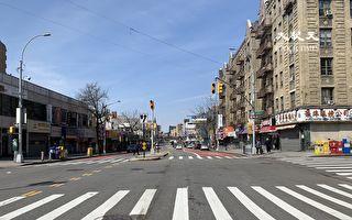 市主計長:紐約市只12%小企業獲PPP貸款