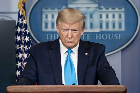 圖為川普總統日前在白宮召開記者會。