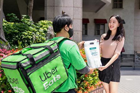 透过 Uber Eats 即可轻松选购上千件精选的优质商品,30分钟快速到手,满足生活中不同使用需求与情境。