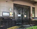 揭祕:駐美中領館幫中共軍方人員掩蓋身分