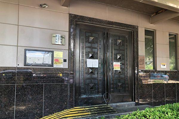 【重播】休斯頓中領館關閉 美政府人員進駐