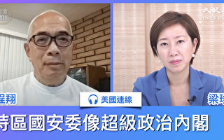【珍言真語】程翔:亡秦必楚 香港不屈滅中共