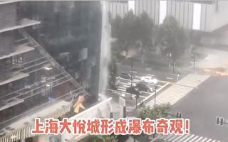 千百度:「會漏水的摩天大樓」與「中國奇蹟」