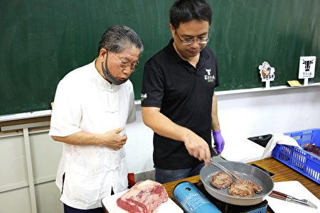 畜产界泰斗林高塚教授莅临指导。