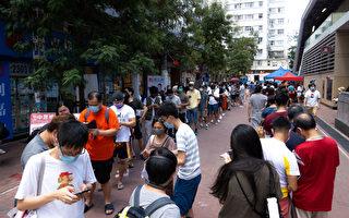 香港61万人投票 台立委:中共想必坐立难安