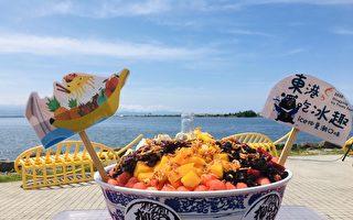 天然水果锉冰 夏季冰品消暑兼顾健康