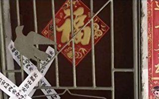 贵州公交坠湖事件是一起绝望的谋杀案