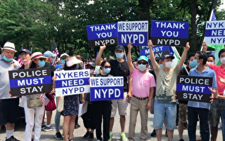 担心撤警资酿恶果 纽约涌现挺警察集会