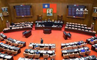 前瞻後續4年預算 立院表決通過