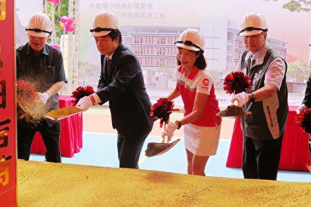 副總統賴清德為今年暑假即將動工進行校舍暨公有停車場新建工程動土。