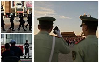袁斌:扼杀香港一国两制 中共是文明世界公敌
