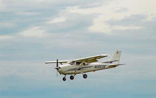 美99岁老妇担任飞行员和教官 创世界纪录
