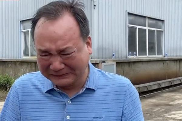 歙县洪灾 一茶企损失九千万元 厂主失声痛哭