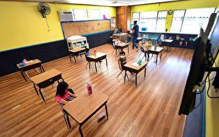 橙县教委:重开K-12或上网课由学区决定