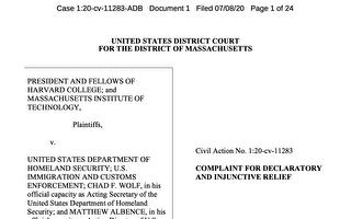 哈佛、麻省理工向法庭「吿官」 阻簽證新規