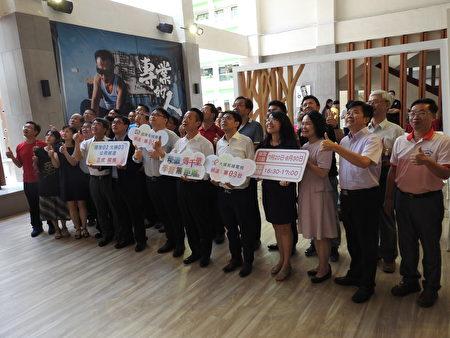 7月13日嘉义县长翁章梁(前排右6)和与会贵宾,在县府一同进行电视教育频道启动仪式后大合照。