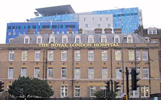 疫情过后   伦敦市中心房产更受上班族欢迎