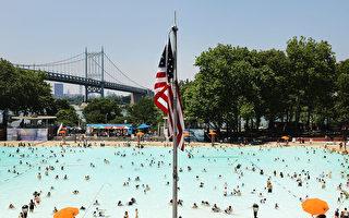 纽约市7月底陆续开放15处公共泳池