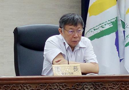 臺北市長柯文哲表示,如果確定要將共享電動機車納入1280方案,就要思考電動機車使用次數上限是多少。