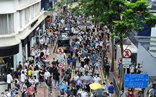 港人游行遭镇压 逾300人被捕 9人涉国安法