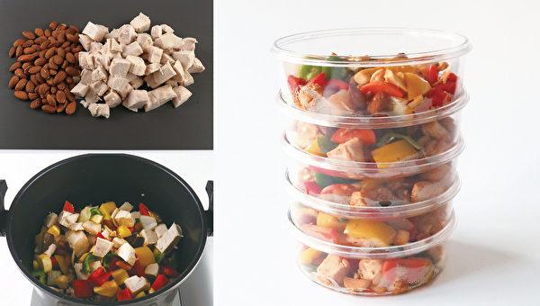 省錢又減重的健身餐一:杏仁炒雞。(高寶書版提供)