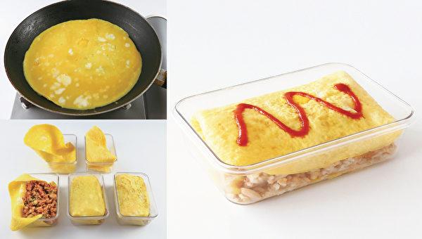 省錢又減重的健身餐二:番茄歐姆蛋包飯。(高寶書版提供)