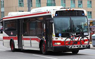 肯尼迪至多大士嘉堡校区专用公交车道 今秋开通