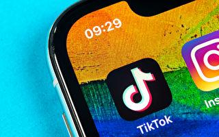 TikTok存安全隐患 专家吁加拿大人提防