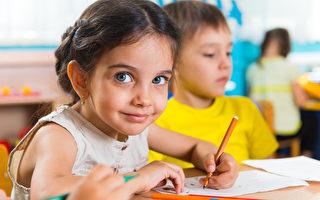 应对9月开学 一些家长自办微型教室