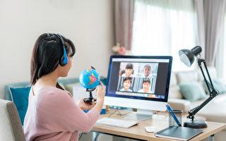 线上课程缺少面对面互动 维持身心健康4关键