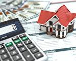 疫情下 加拿大人减少房屋净值抵押贷款