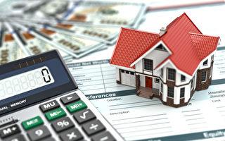 疫情下 加拿大人減少房屋凈值抵押貸款
