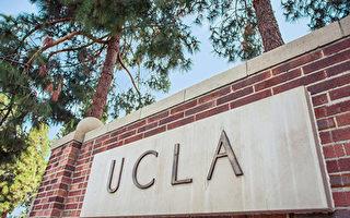 受贿招华生 UCLA前男足教练认罪