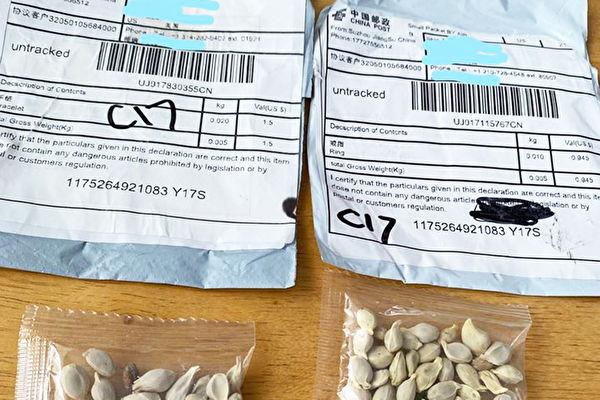 聖地亞哥居民收到不明種子包裹